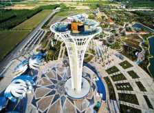 Expo Antalya 2016 Expo Kulesi (OTİS)